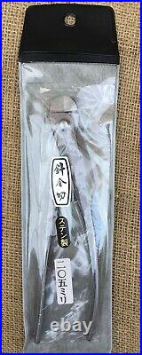 Yagimitsu Japanese Bonsai Tools 205mm Stainless Steel Wire Cutter