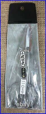 Yagimitsu Japanese Bonsai Tools 210mm Stainlell Steel Long Handled Twig Scissor