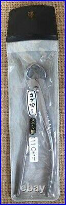 Yagimitsu Japanese Bonsai Tools 210mm Stainless Steel Knob Cutter