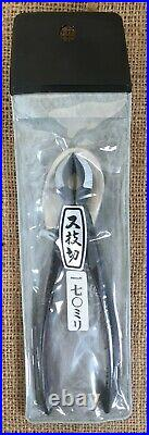 Yagimitsu Japanese Bonsai Tools Carbon Steel Concave 170mm Branch Cutter
